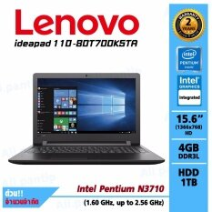 Notebook Lenovo IdeaPad110-15IBR 80T700K5TA (Black)