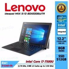 Notebook Lenovo MIIX 510 80XE006WTA (Silver)
