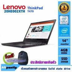Notebook Lenovo ThinkPad T470 20HE002XTH (Black)