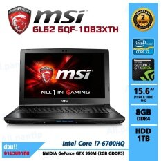 Notebook MSI GL62 6QF-1083XTH (Black)