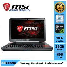 Notebook MSI GT83VR 7RE-241TH  (Black)