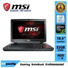 Notebook MSI GT83VR 7RF-265TH  (Black)