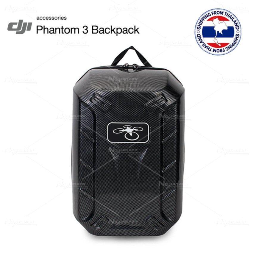Novagear Carrying Bag / Backpack For Dji Phantom 3 Series/ Carbon Fibre