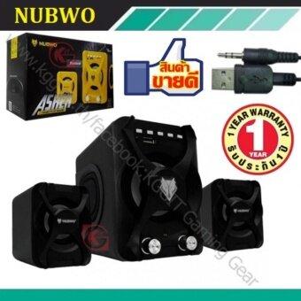 ราคา NUBWO ASHER NS-51 Bluetooth Speaker เเละ เเจ็ก 3.5 ลำโพงบลูทูธ (สีเหลือง)