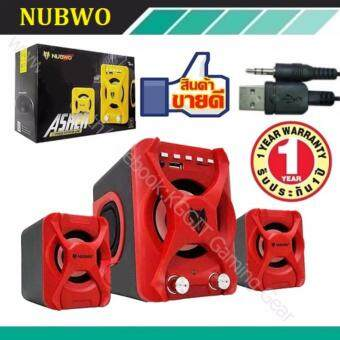 2561 NUBWO ASHER NS-51 Bluetooth Speaker เเละ เเจ็ก 3.5 ลำโพงบลูทูธ (สีเหลือง)