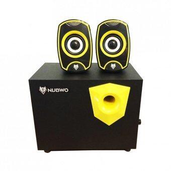 NUBWO ลำโพง Nubwo ZONI XShield Sub Woofer Speaker รุ่น NS-031 (สีดำเหลือง)