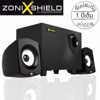 NUBWO ลำโพง USB Speaker 2.1 Mean Machine รุ่น NS-031