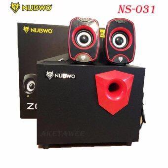 NUBWO ลำโพง ZONI XShield USB ลำโพงมีซับ รุ่น NS-031 (สีดำแดง)