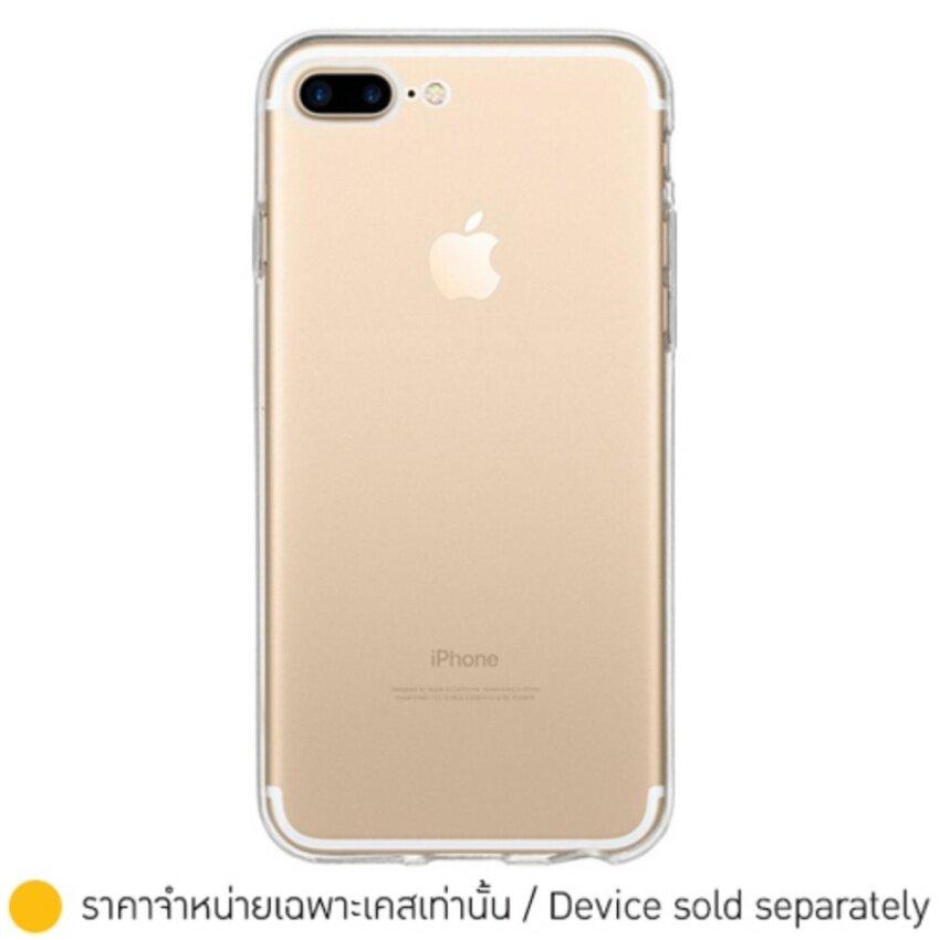 OCCA Casing for iPhone 7 Plus Nake Slim TPU