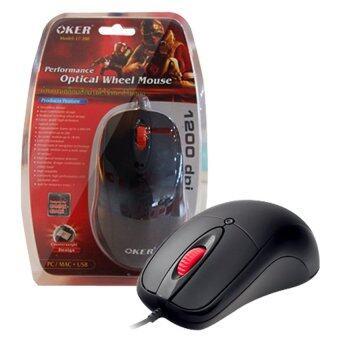 Oker Optical Mouse 1200 dpi USB - L7-300 Black