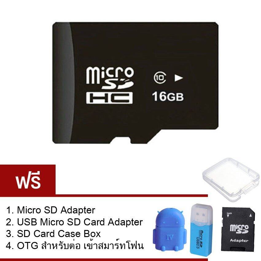 OMG 16GB Micro SD Card Class 10 Fast Speed ฟรี All in One USB 2.0 Card Reader SD Adapter ...