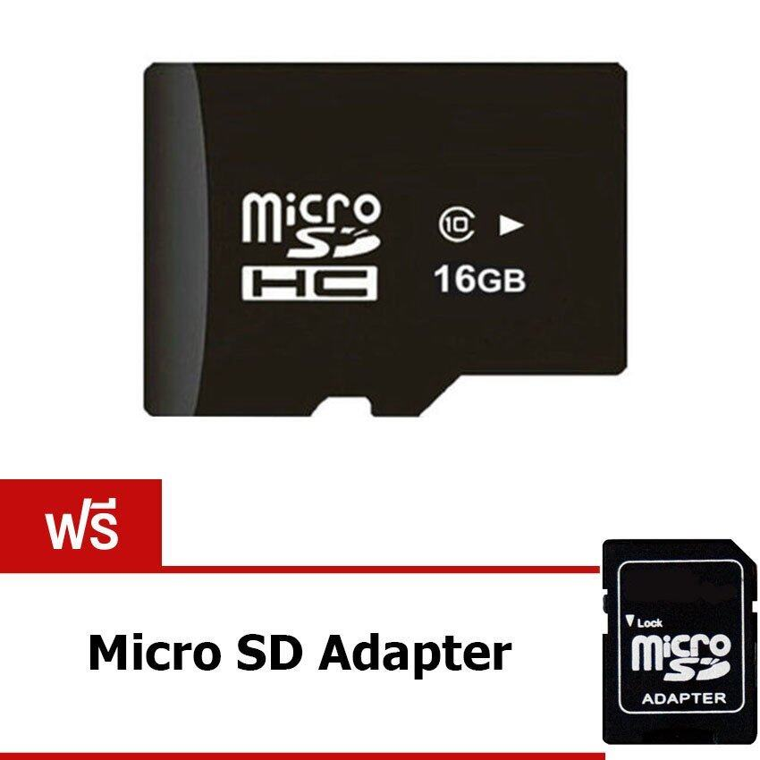 OMG 16GB Micro SD Card Class 10 Fast Speed แถมฟรี Micro SD Adapter ...
