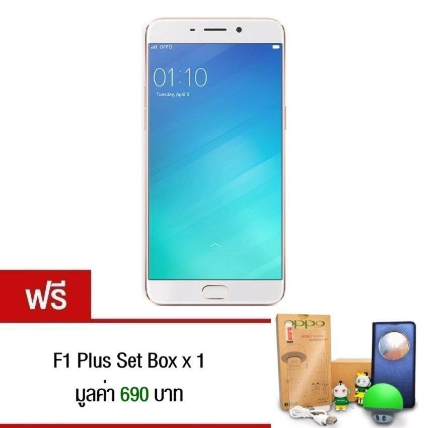 OPPO F1 Plus 64GB + FREE Set Box ...