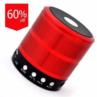 Orbia ลำโพง Bluetooth WS-887 - Red