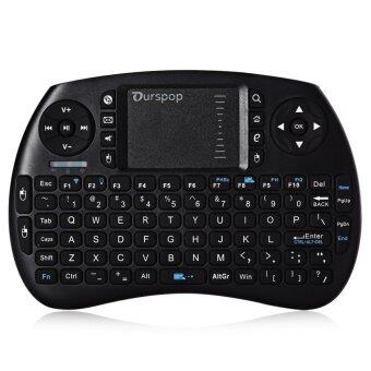 OURSPOP R7 2.4G Mini Wireless Keyboard Rechargeable Backlit Air Mouse (BLACK)