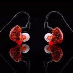 Compare Prices of Pai Audio 3.14 Dr1 (Orange) หูฟังเพลง,มอนิเตอร์ ซาวนด์เมโทนอม นักดนตรีชื่นชอบ Online