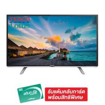 """PANASONIC LED TV 32 รุ่น TH-32D410T"""""""