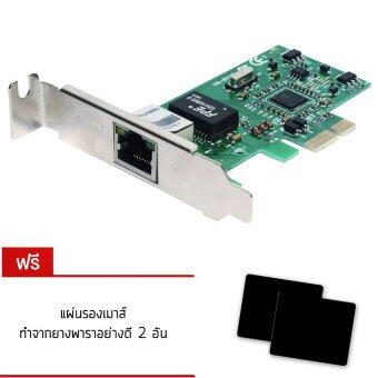 PCI LAN Card 10/100/1000Mbps Express Gigabit Ethernet Adapter