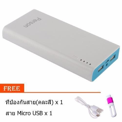 ขายดี Person powerbank cc Power Bank 50,000 mAh รุ่นRM01 (สีน้ำเงิน) ฟรีสาย USB+ที่ป้องกันสาย