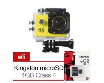 PK TECH กล้องกันน้ำ Action CamCorder Full HD 1080P No WiFi (ฟรี Kingston microSD 4GB) ราคา 190 บาท