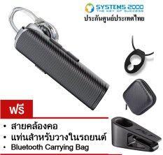 Plantronics Explorer E110 Carbon-black ประกันศูนย์ไทย ฟรี Bluetooth Carrying Bag