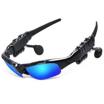 Polarized Sunglasses Bluetooth Stereo Headphone Smart Sun Glasses (Blue) - Intl