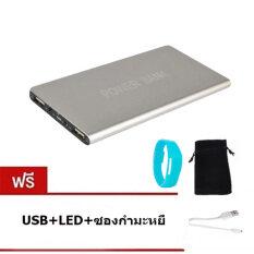Power Bank 50000 mAh รุ่น ak01 (Silver) ฟรี USB+LED watch คละสี+ซองกำมะหยี่ ถูกๆ