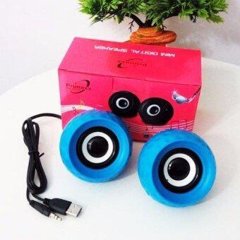 Primaxx ลำโพง USB ลูกกอล์ฟ รุ่น WS-SP-2040 (สีฟ้า)