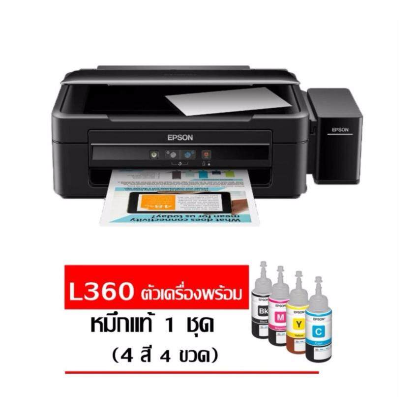PRINTER EPSON ALL-IN-ONE L360