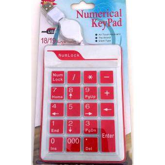 แป้นพิมพ์ตัวเลข ซิลิโคน สำหรับโน๊ตบุ๊ค สีแดง