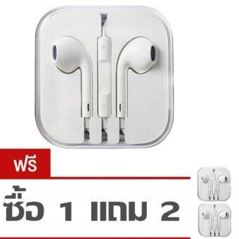 ซื้อ/ขาย หูฟังสำหรับไอโฟน