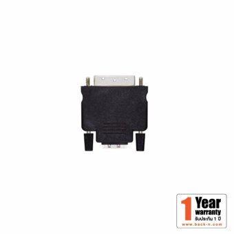 Prolink อแดปเตอร์แปลง DVI - HDMI รุ่น PB008 - Black