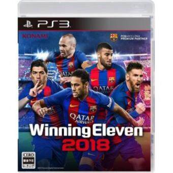 ps3 pes 2018 winning eleven 2018 ( english )