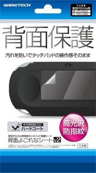 "ประเทศไทย PSVita (PCH-2000) for the rear touch pad protection sheet ""back dirt sheet V2"" Game Tech Platform: PlayStation Vita"