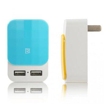 REMAX ที่ชาร์ต Adapter Beatles Charger 2-Port USB RP-U25 (Blue)
