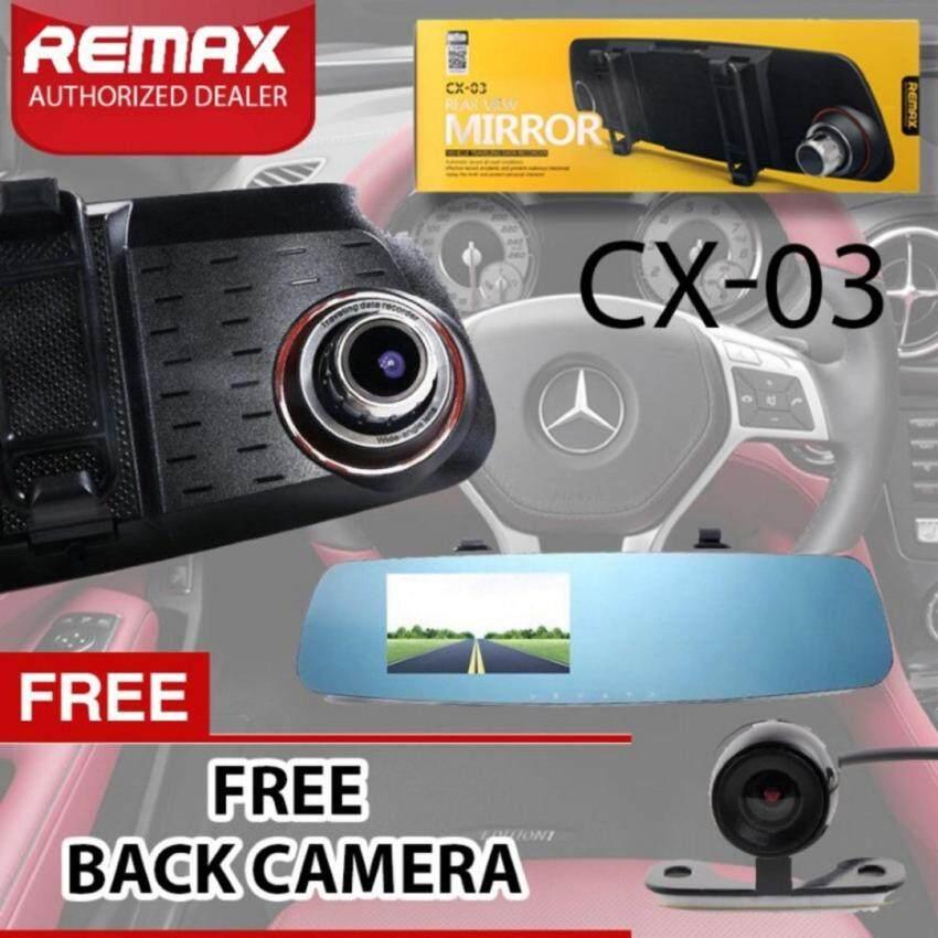 REMAX Car DVR CX - 03 .ถ่ายหน้า-หลัง ความละเอียด Full HD 1080Pมูลค่าของแถม499บาท- ...