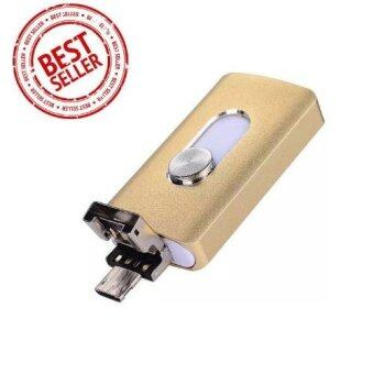 Rondaful 3 in 1 OTG flash drive (32 GB สีทอง)