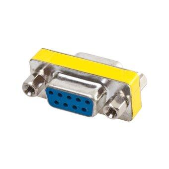 RS232 DB9 Female to Female Serial Cable Gender Changer Adapter (Intl)