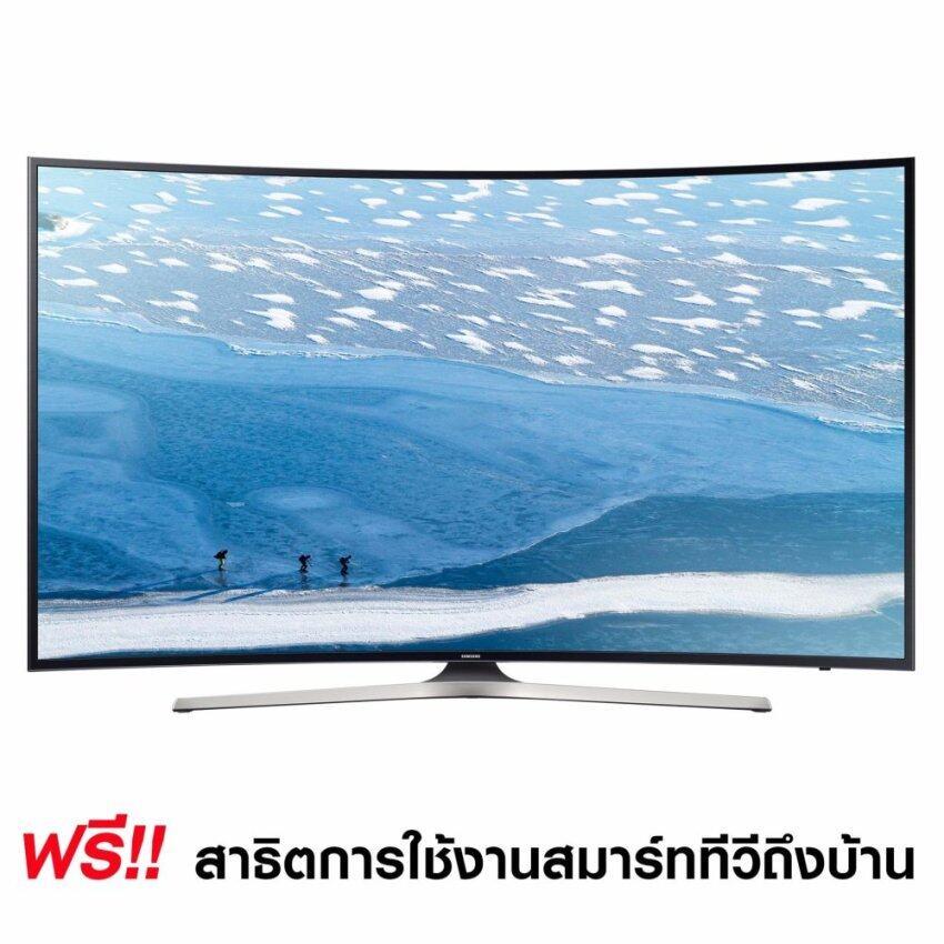 ลด50%Samsung 49