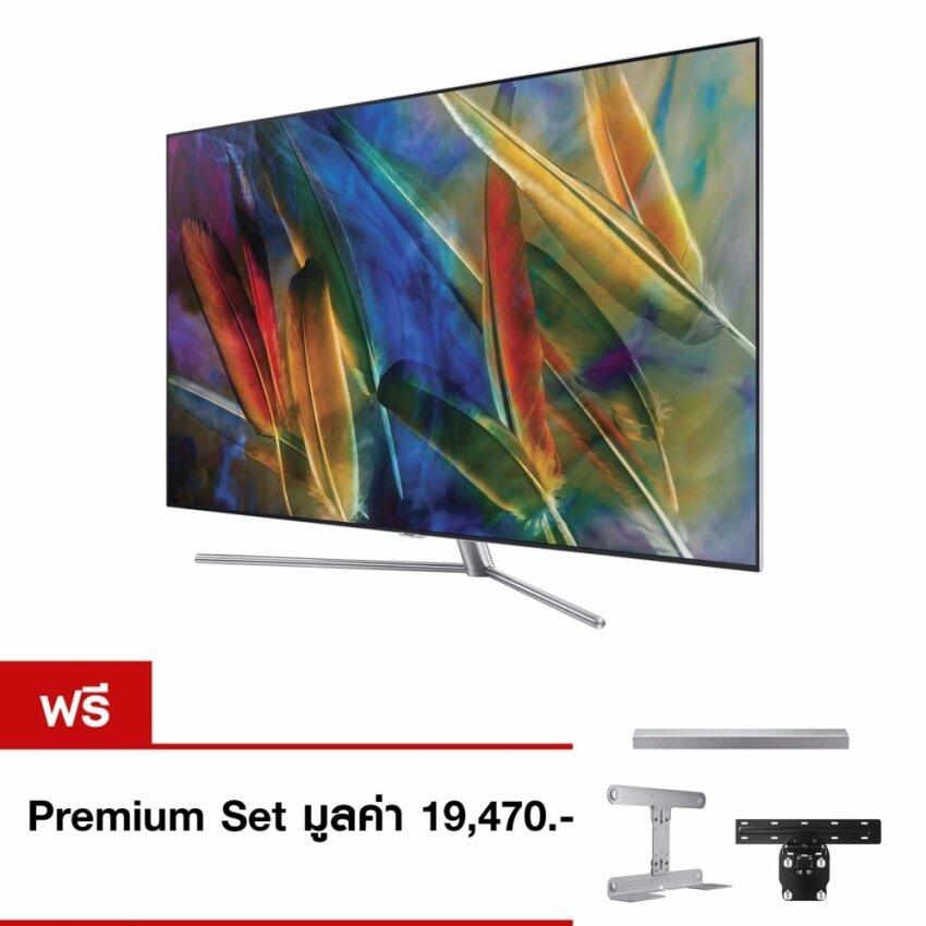 Samsung 65 QLED Smart TV Series 7 QA65Q7FAMKXXT แถมฟรี! Premuim Set มูลค่า 19,470.-