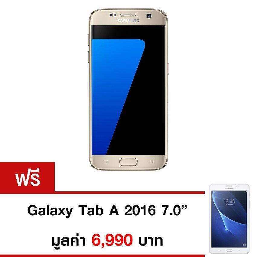Samsung Galaxy S7 32GB (Gold) Free Galaxy Tab A 2016 7.0