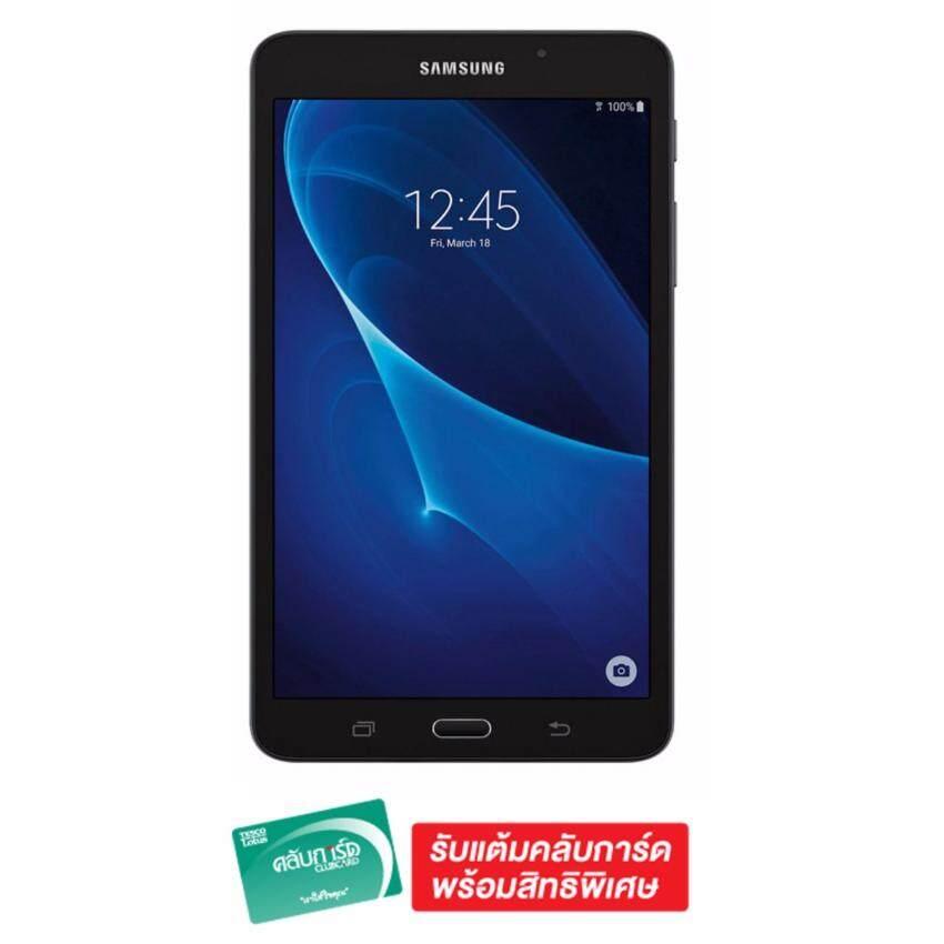 SAMSUNG Galaxy Tab A (7.0) สีดำ ...