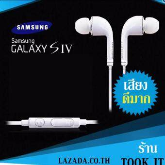 Samsung หูฟัง Samsung Galaxy S3 S4 1 เส้น (สีขาว)