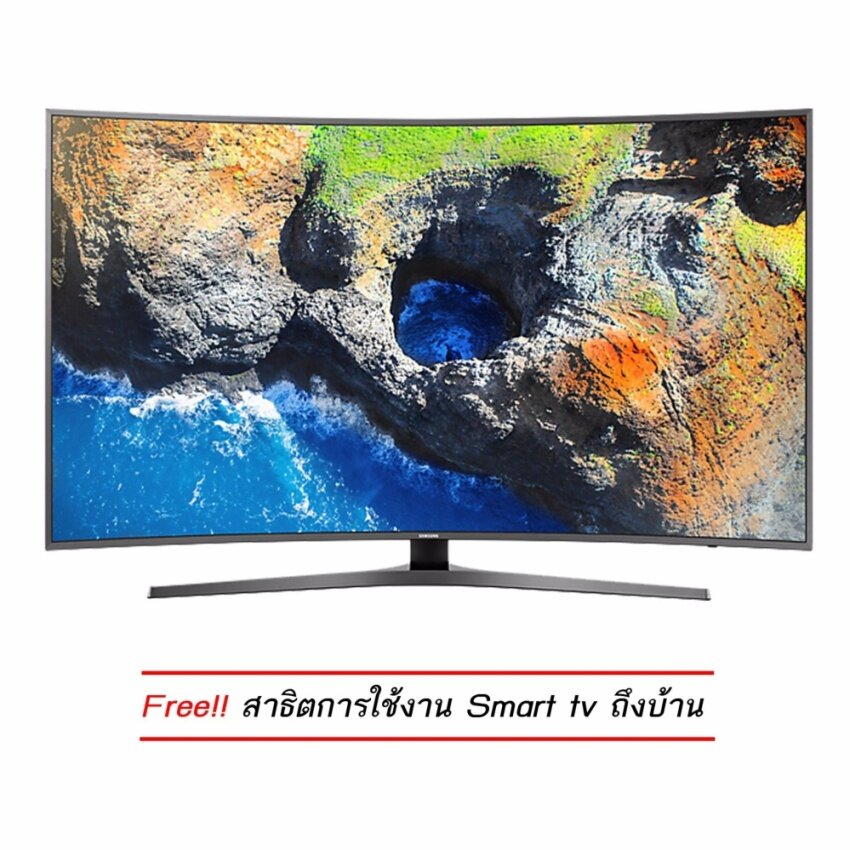 Samsung Series 6 55 UHD 4K Curved Smart TV MU6500