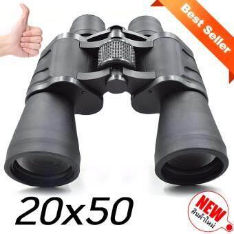 shop108 HD outdoor telescope กล้องส่องทางไกลเลนส์คู่คุณภาพสูง HD 20x50 - Black Series