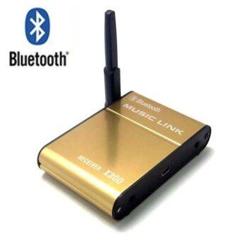 Sienoc Bluetooth Audio Receiver X300 Wireless Music Link for i-Phone/Computer/Tablet PC - intl