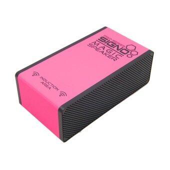 ราคา SIGNO ลำโพง ไร้สาย รุ่น SP-780P (สีชมพู)