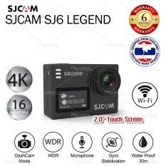 Sj6 Legend 4k Wifi Action Camera / 16mp / Gyro Stabilization / Waterproof / (สีดำ) ราคา 4,232 บาท(-29%)
