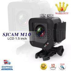 Sjcam กล้อง Action Camera รุ่น Sjcam M10 Wifi ความละเอียดสูงระดับ 1080p มีไวไฟในตัว ราคา 2,766 บาท(-24%)