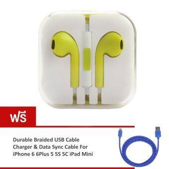 Smart Earphone Heavy Bass Stereo Sound พร้อมรีโมทและไมโครโฟน for iPhone / iPad / iPod / iMac (Yellow) ฟรี 1pc Braided USB Cable for iPhone 6/6S/6 Plus/5/5S (Blue)